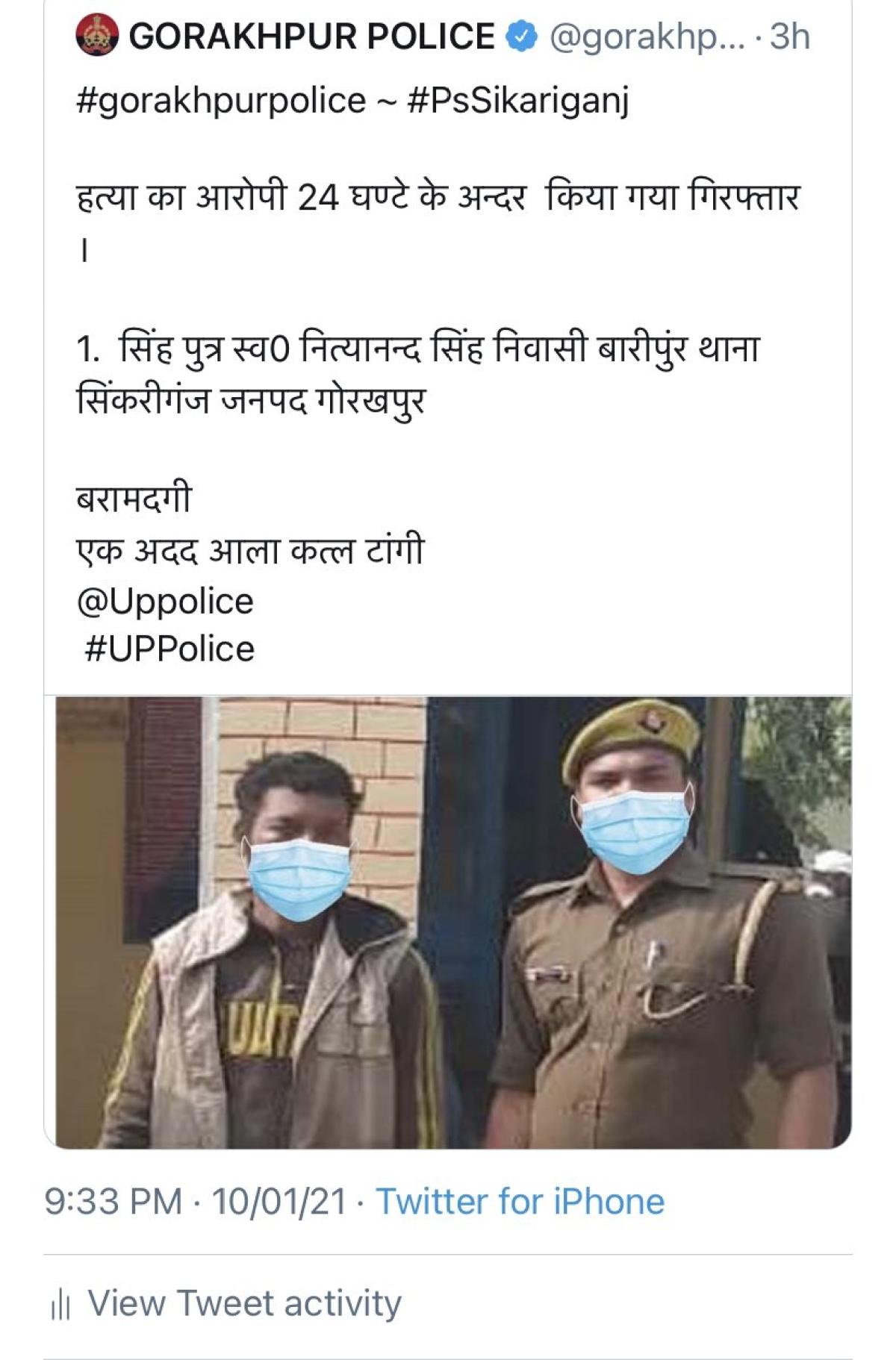 UP Police photoshops mask on cop, arrested criminal; invites meme army's wrath