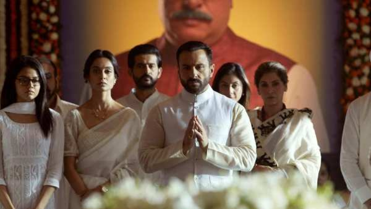 Tandav: Saif Ali Khan's political drama trailer out now; watch video