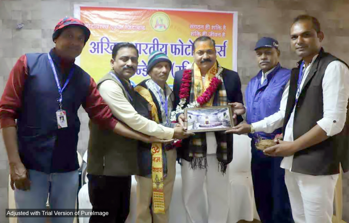 Ujjain: City's lensmen appointed as AIPF's office-bearers
