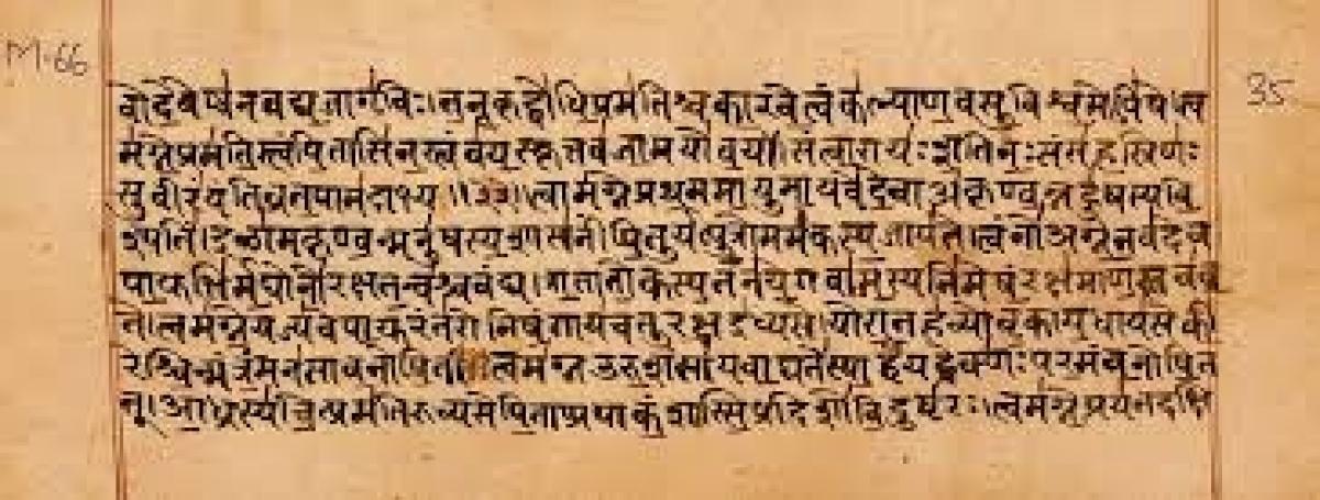 Madhya Pradesh: Sanskrit Bharti delegation meets chief minister Shivraj Singh Chouhan to promote the language