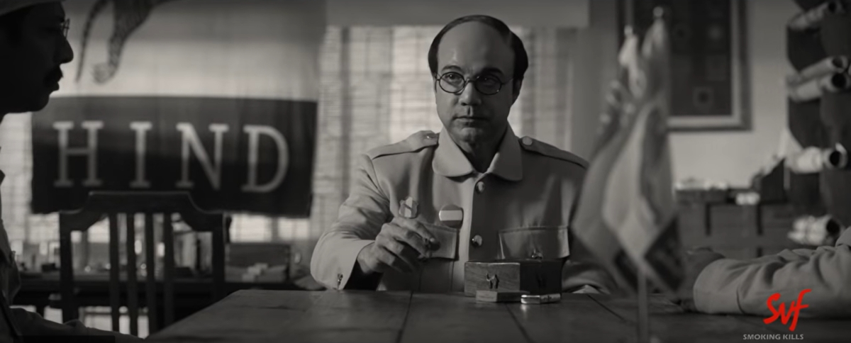 A still from the film's trailer.