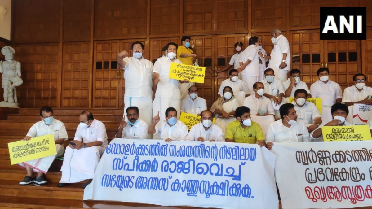 Kerala Assembly begins with Congress-led opposition staging walk-out demanding CM Pinarayi Vijayan's resignation