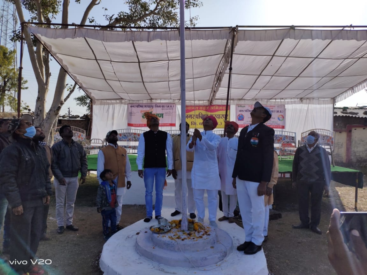 Republic Day celebration at Sardarpur tehsil office in Dhar district on Tuesday