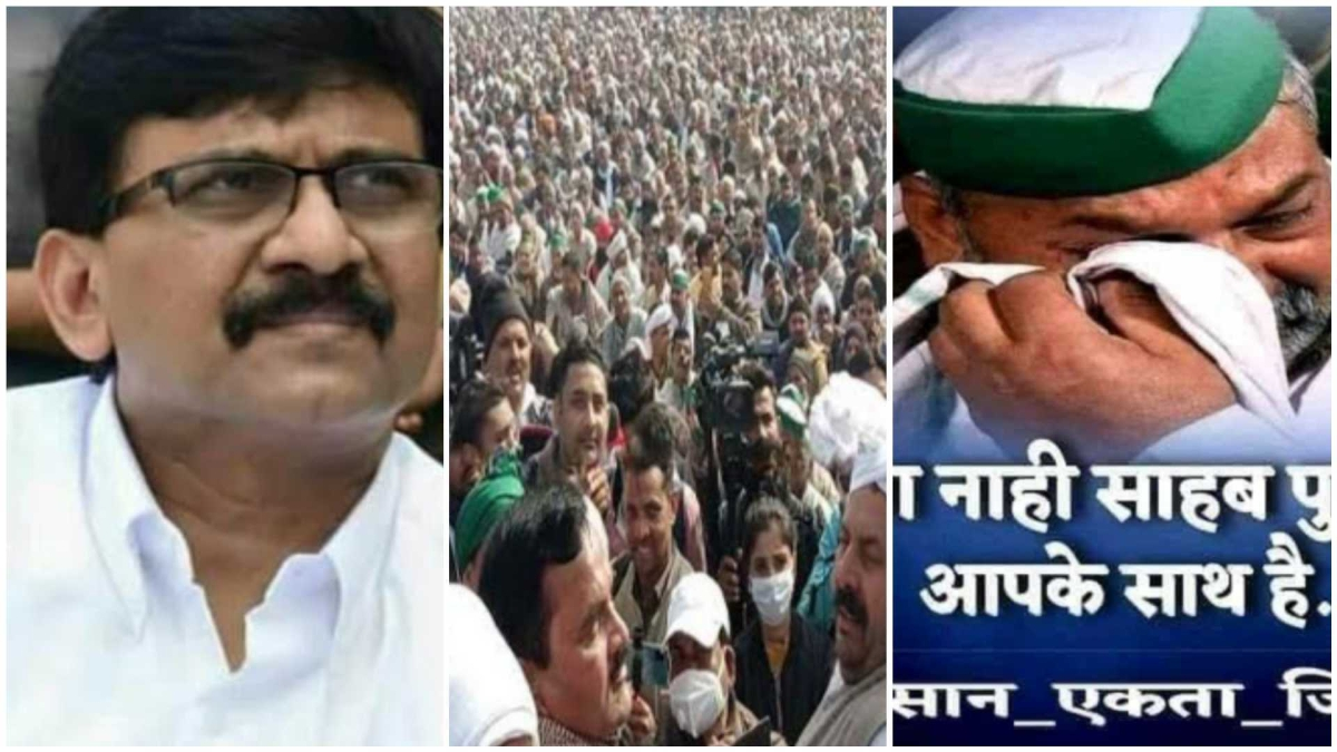 'If you do not have power...': Shiv Sena's Sanjay Raut makes emotional appeal amid farmers' protest