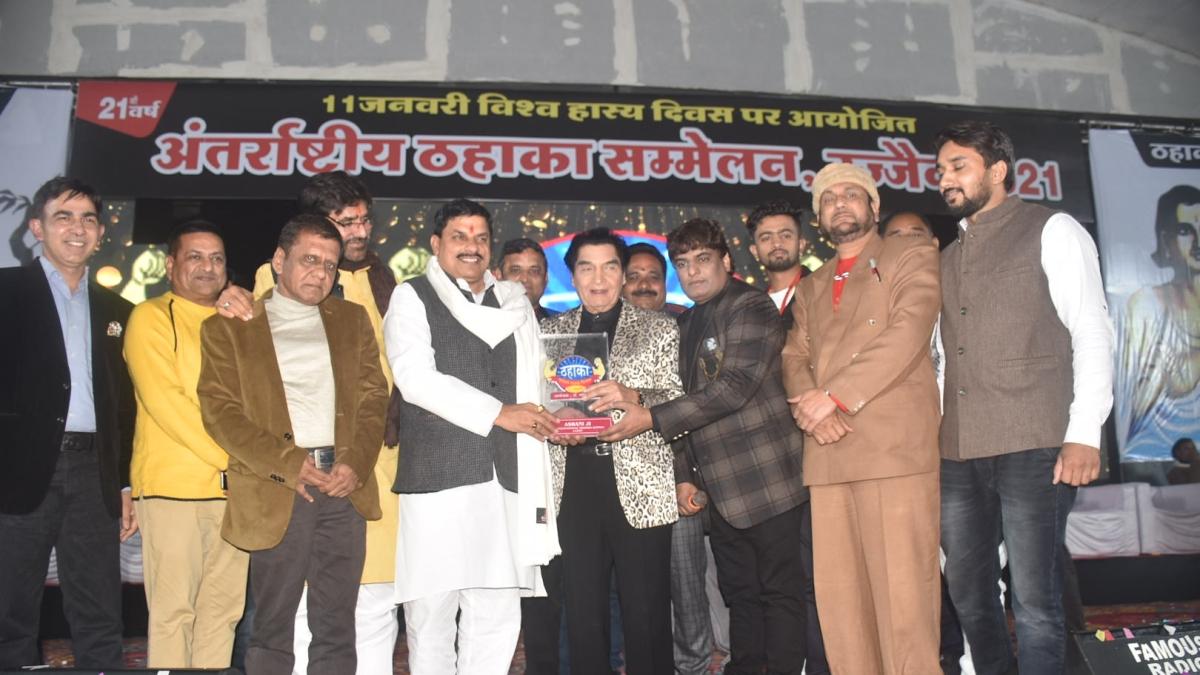 Ujjain:  Angrezon ke zamaney ke jailor conferred with International Thahaka Award