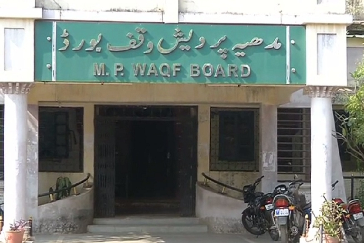 Use latest technology to save Waqf properties and manage assets: MP Waqf Board