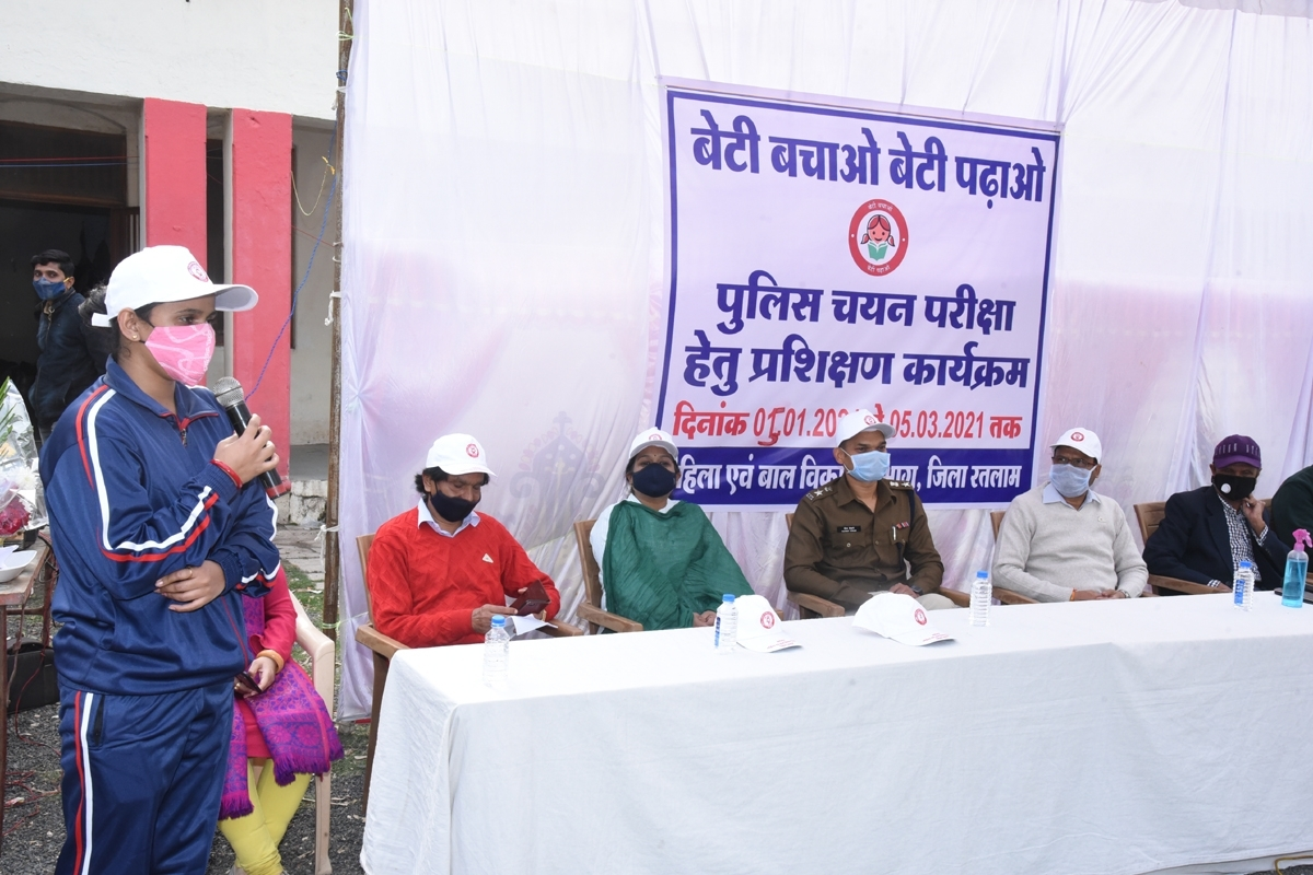 Madhya Pradesh: Training of the Super-100 batch of the girls for Police recruitment Examination kicks-off