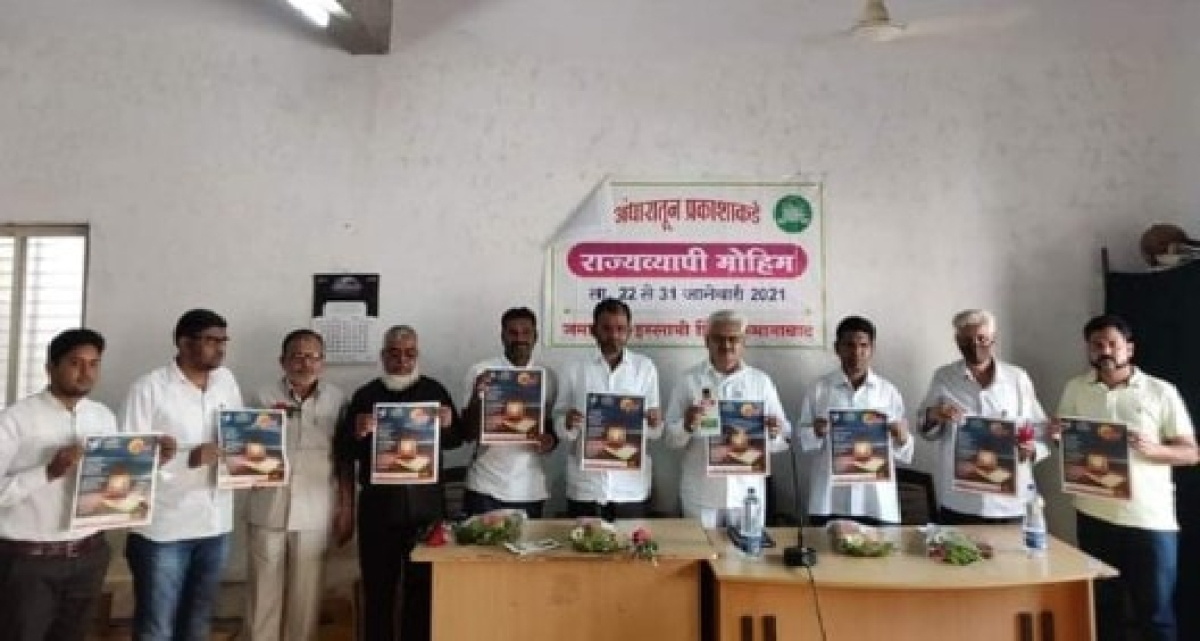 Jamaat-e-Islami Hind launches peace campaign in Maharashtra to urge people to shun hatred