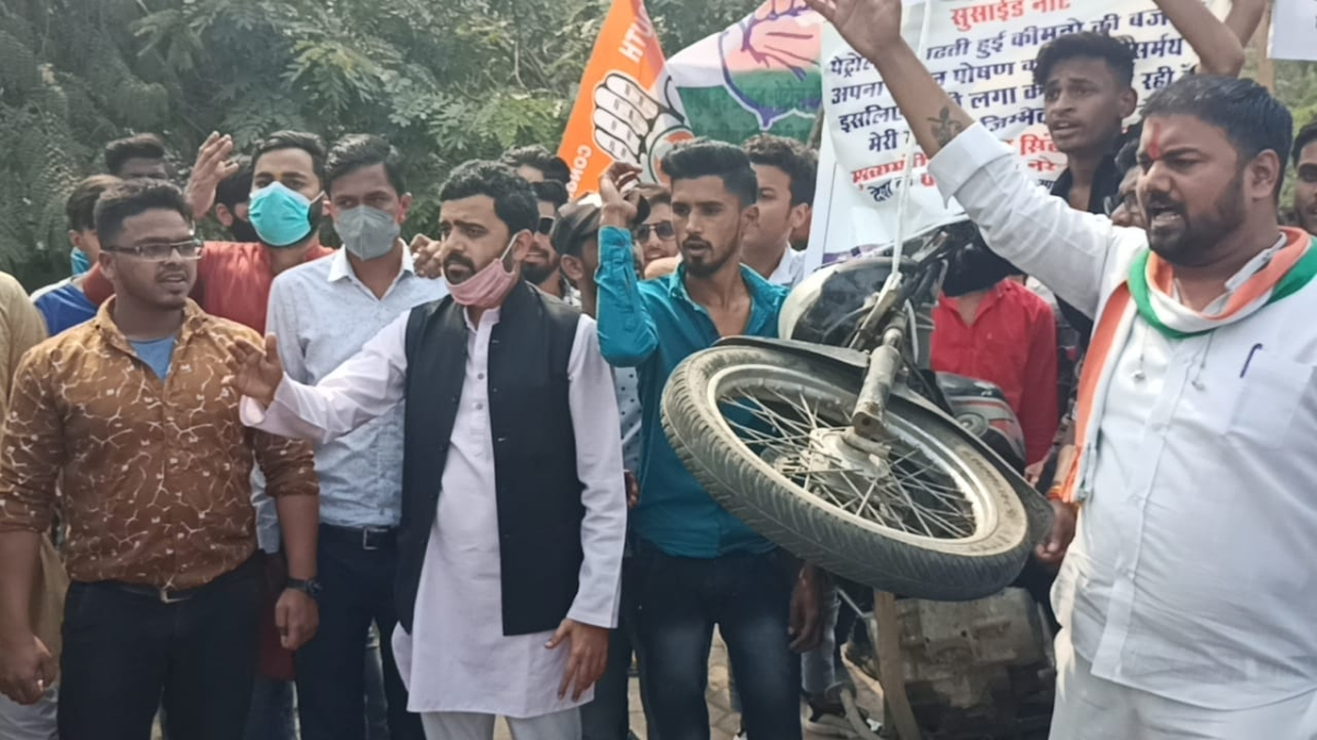BHOPAL: Youth Congress hangs motorcycle in rally to protest hike in fuel prices, demands roll back