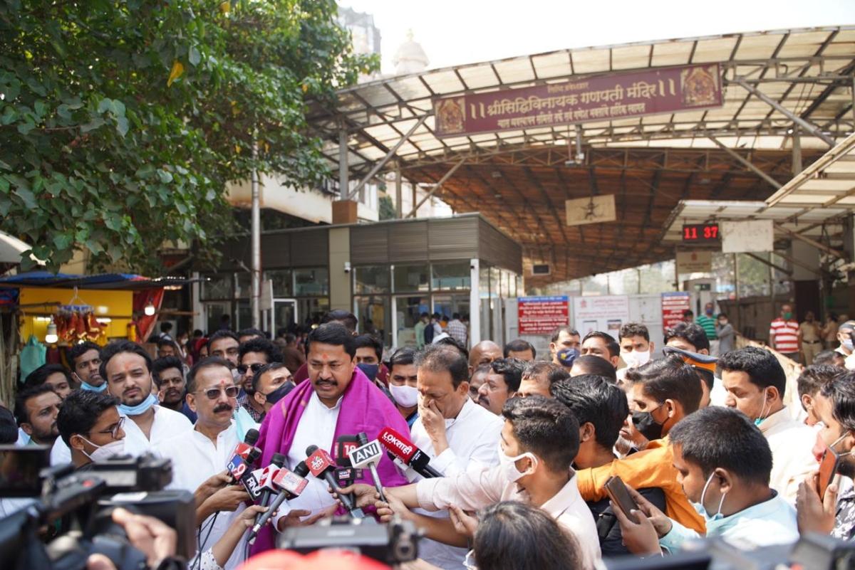 Mumbai: Nana Patole takes charge as Maharashtra Congress chief (File Photo)