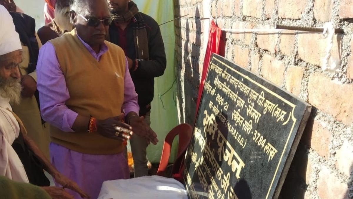 Madhya Pradesh: Ex-minister and MLA Gopal Lal Jatav performs Bhoomi puja for Gaushala in Khejara village in Guna