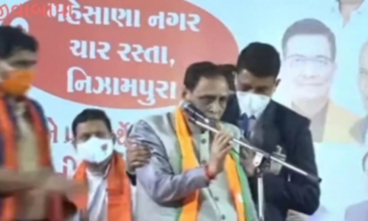 Gujarat CM Vijay Rupani collapses on stage during campaign speech