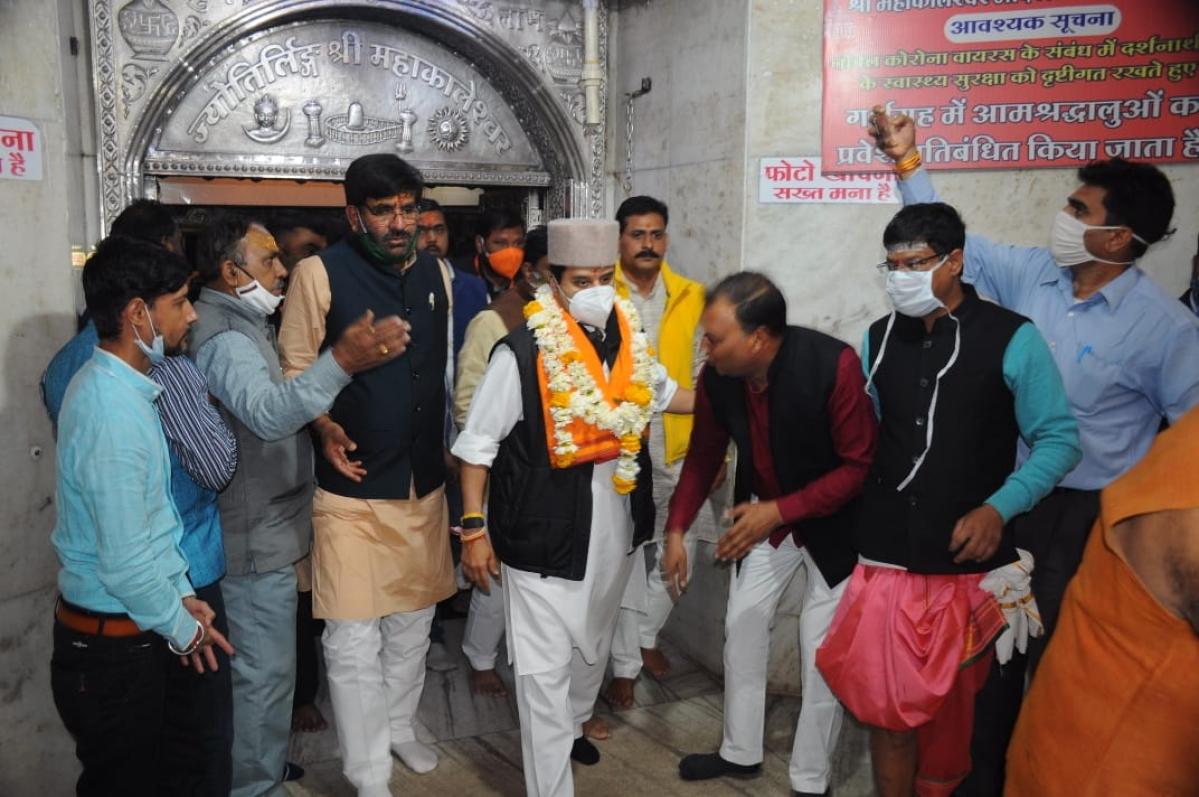 Scindia leaves sanctum sanctorum of Mahakal Temple in Ujjain on Friday