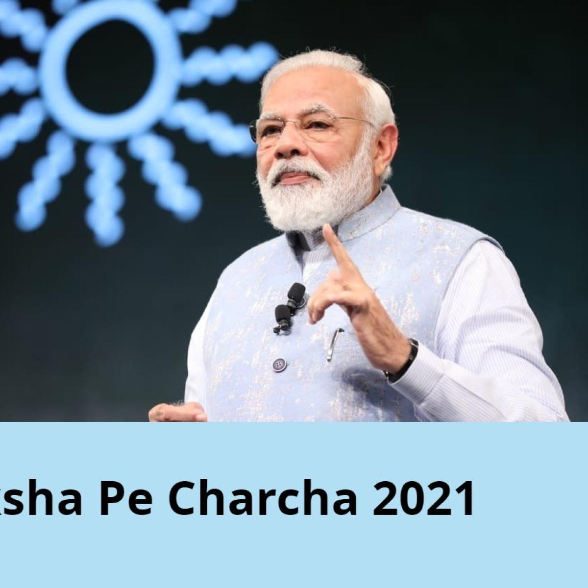 Exams 2021: PM Modi's 'Pariksha Pe Charcha' to be held virtually on April 7