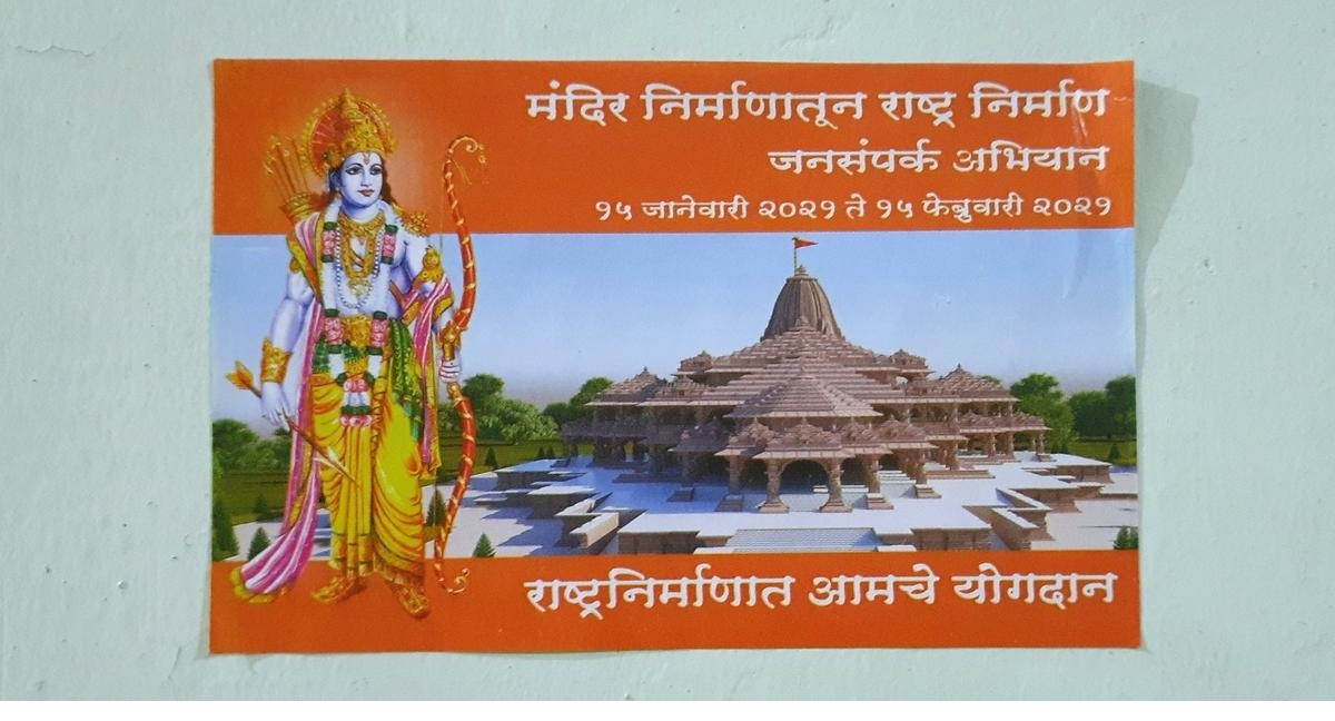 Will a Ram mandir lead to 'Ram rajya', asks Anil Singh