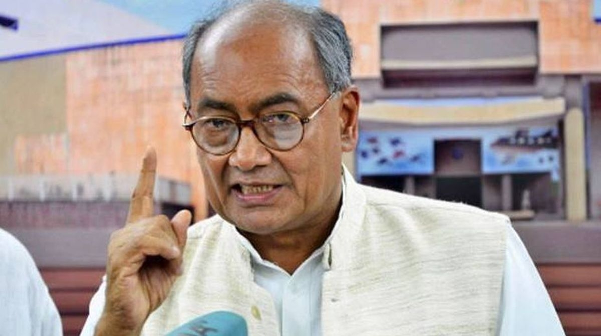 Another Vyapam in the offing in Madhya Pradesh, alleges Digvijaya Singh