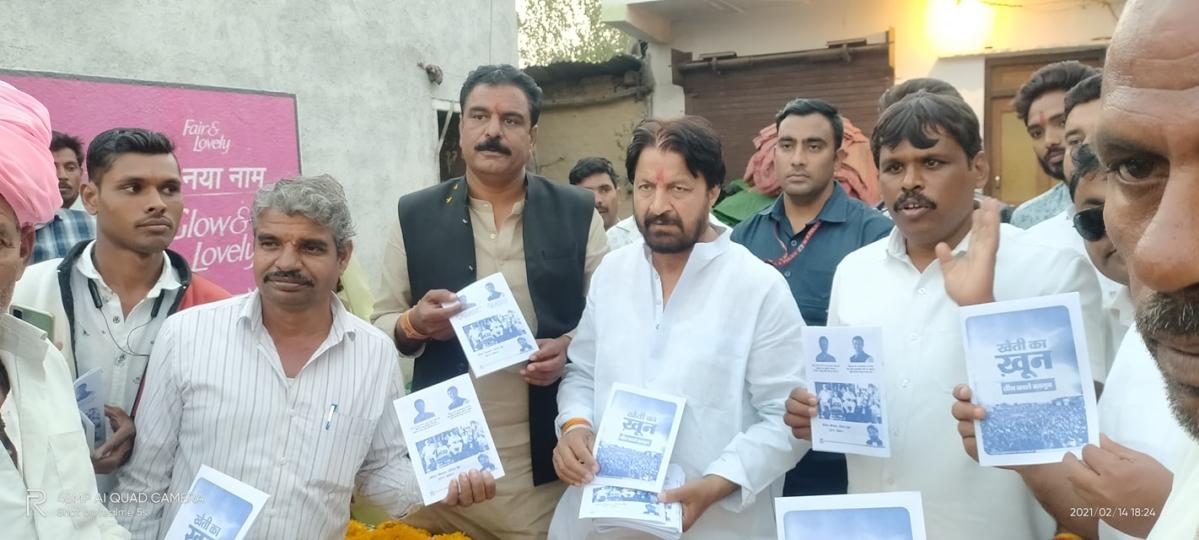NAGDA: Congress organises padyatra to support farmers' agitation, says Centre has betrayed cultivators