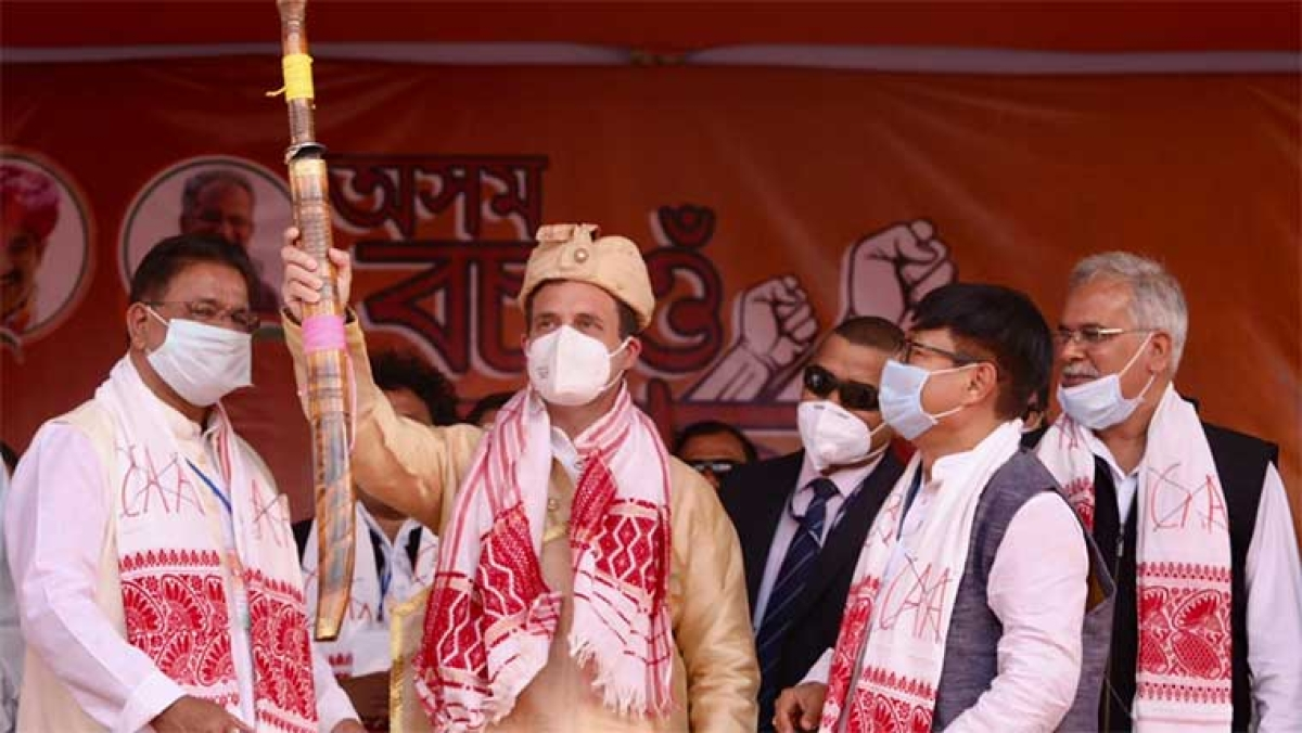 Rahul Gandhi addressing a public rally in Assam