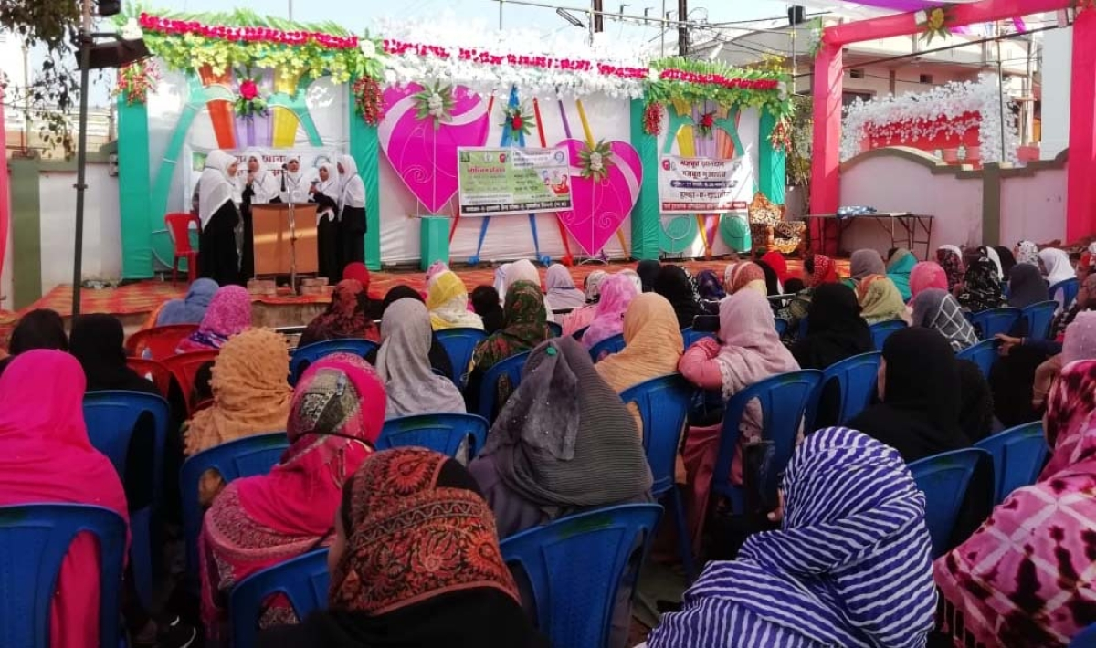 Madhya Pradesh: Jamiat-e-Islami women's wing to heal women on home issues