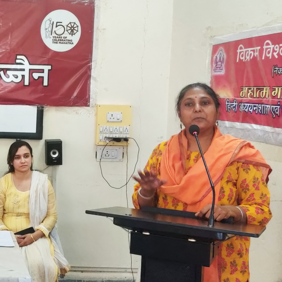Ujjain: Only passionate person can survive in the field of mass communication, says Dr Sonalee Nargunde