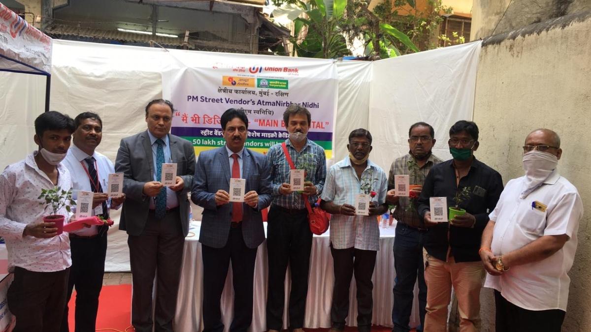 Union Bank of India organises 'Main Bhi Digital' campaign
