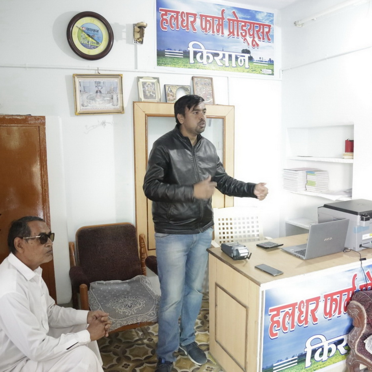 Ujjain: Farmer's FPO yields 300 associates Rs10 lakh turnover in 3 month