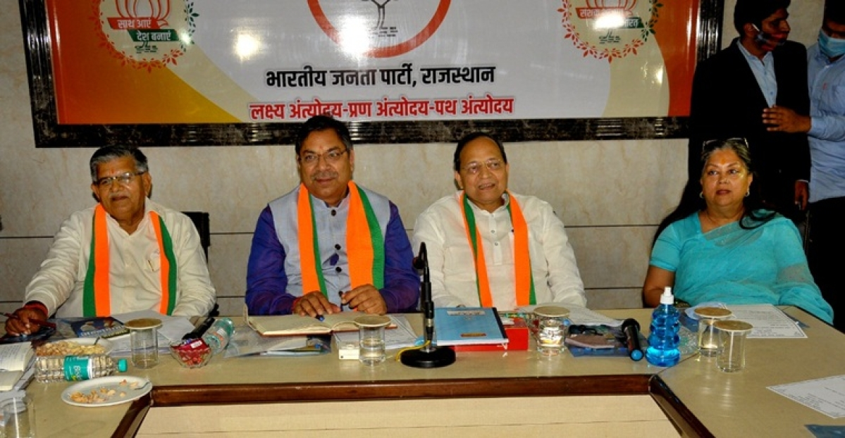 Rajasthan: Former CM Vasundhara Raje turns up at BJP core group meeting after long hiatus
