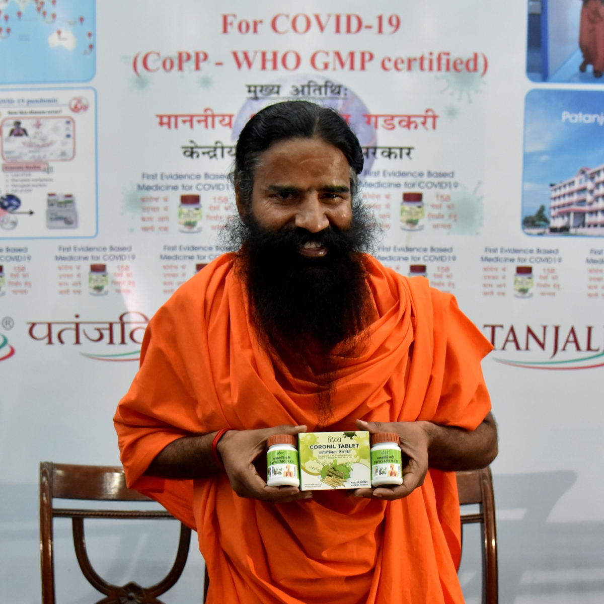 Patanjali 'appalled' by IMA's remarks on Coronil, says Harsh Vardhan didn't endorse any ayurvedic medicine