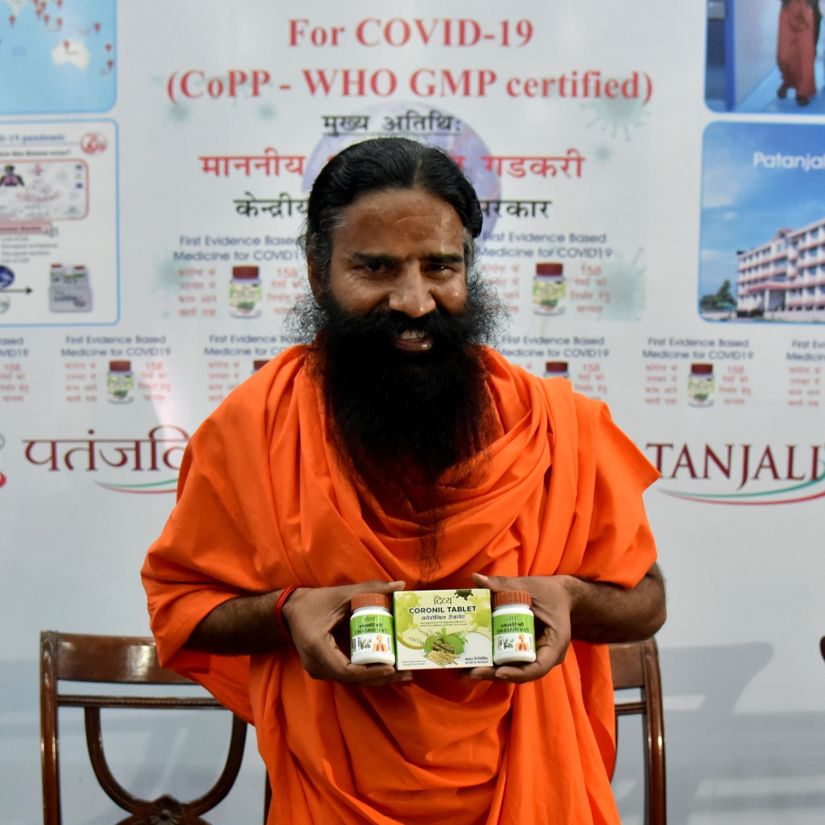 'Shocked to note the blatant lie': IMA objects to Patanjali Ayurved's claim on Coronil