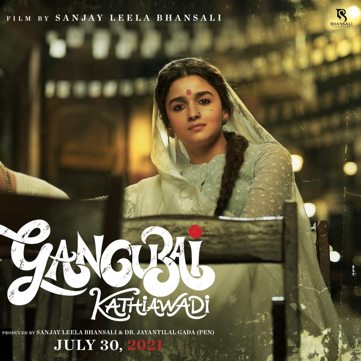 On Sanjay Leela Bhansali's 57th birthday, makers announce release date of Alia Bhatt's 'Gangubai Kathiawadi'