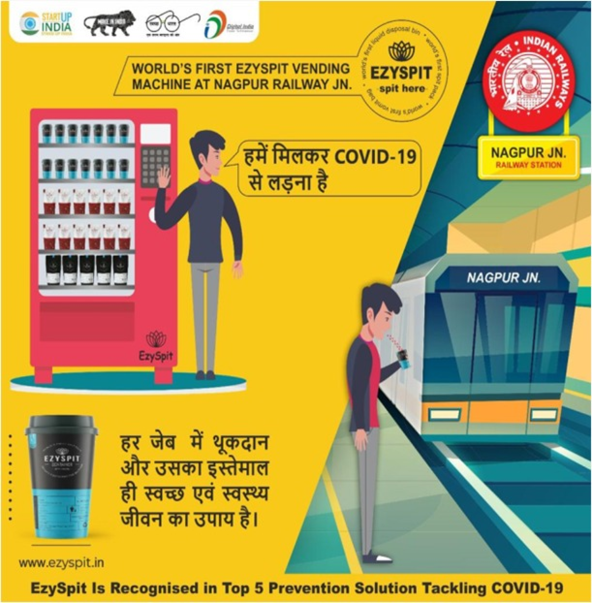 Central Railway's initiatives in making train journeys safer, more comfortable