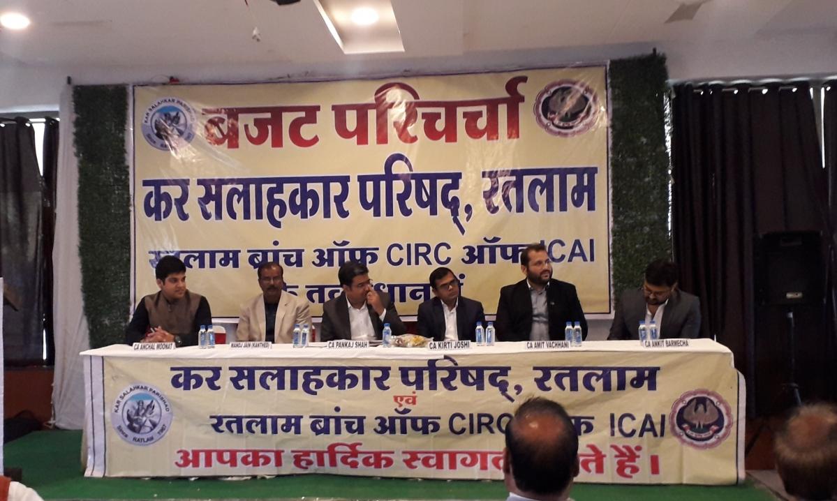 Madhya Pradesh: Provisions of Union Budget-2021 discussed by the Kar Salahkar Parishad (KSP) and Ratlam branch of ICAI