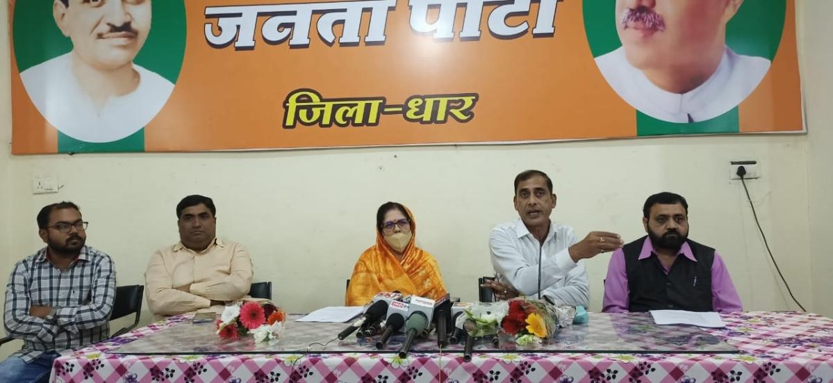 Madhya Pradesh: Union Budget a roadmap of Atmanirbhar Bharat, says BJP spokesperson Umesh Sharma