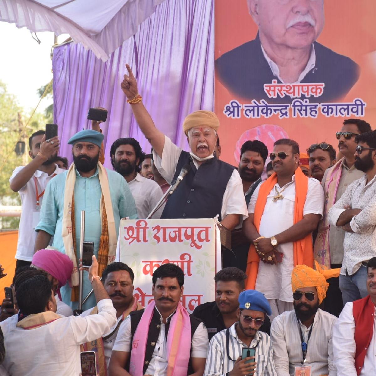 Ujjain: Rajput Karni Sena's holds huge rally in Mahakal city