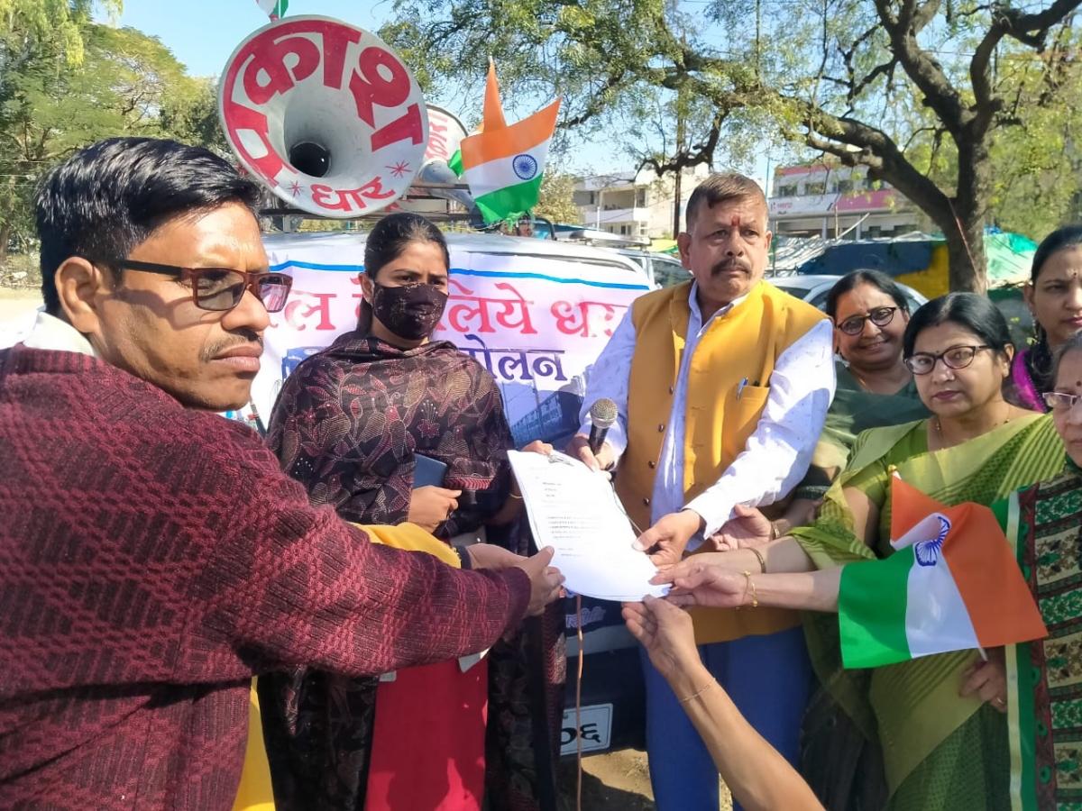 DHAR: Tribals raise demand for rail connectivity in Dhar, Jhabua; Dhar Rail Lao Mahasamiti submits memorandum addressed to Prime Minister Narendra Modi
