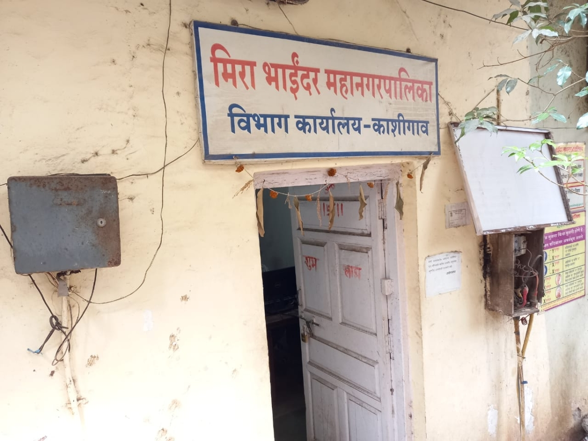 Mira Bhayandar: No loo for women staffers in MBMC's own office