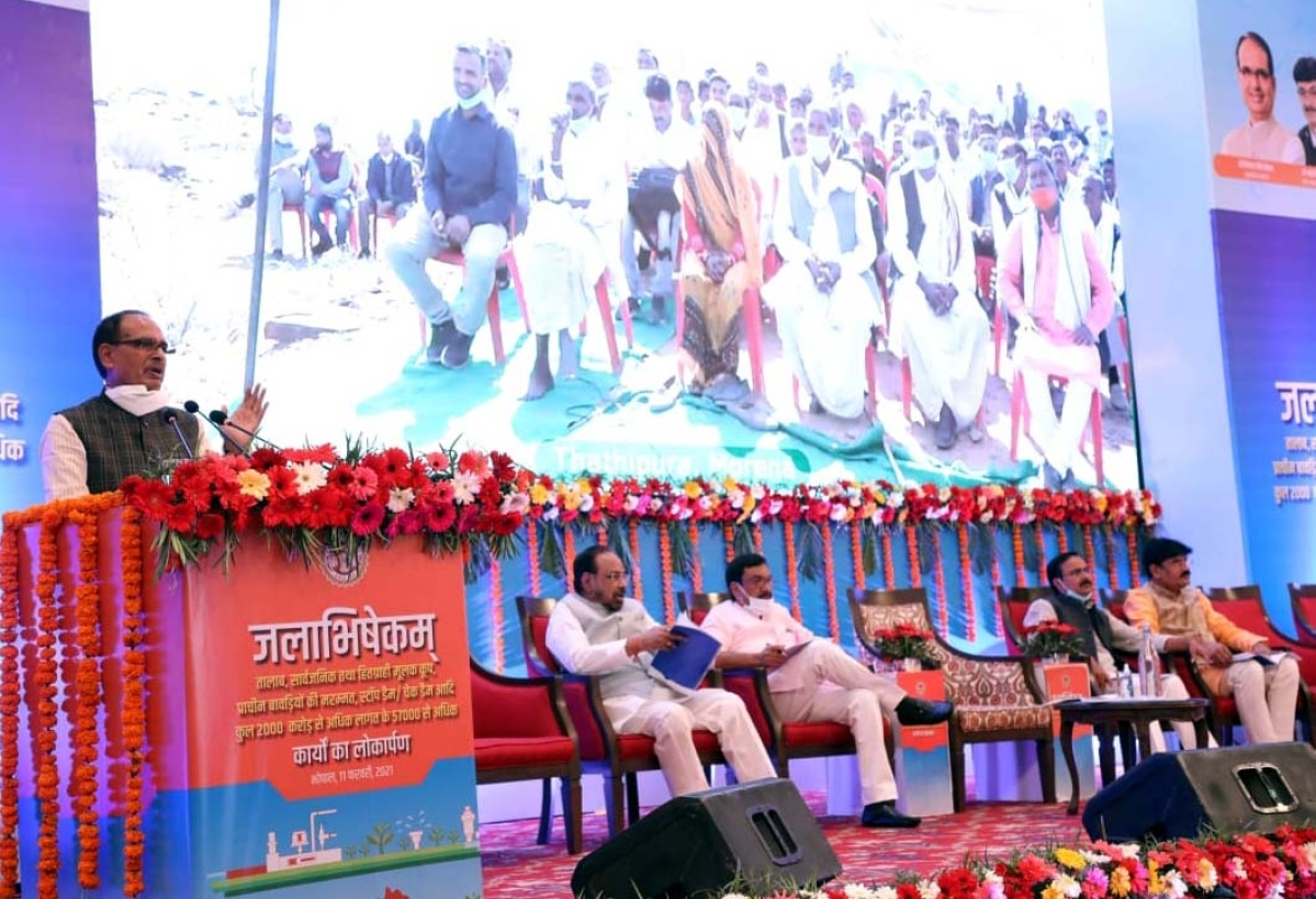 Madhya Pradesh: Union Defence minister Rajnath Singh virtually inaugurates 57,000 water projects in MP, says Jalabhishakam is of national importance