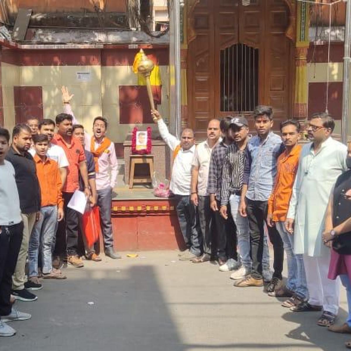 Ujjain: VHP, Bajrang Dal resent killing of Rinku Sharma