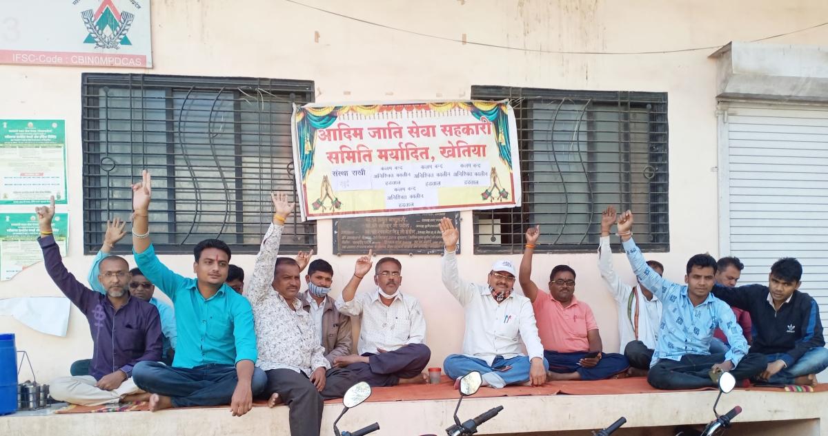BARWANI: Khetia Adim Jati Sewa Sahkari Samiti staff on strike since last three days, cause inconvenience to farmers