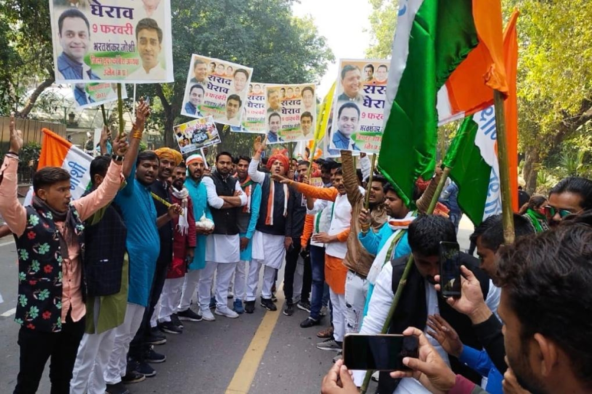 Youth Congress workers protest in support of farmers
