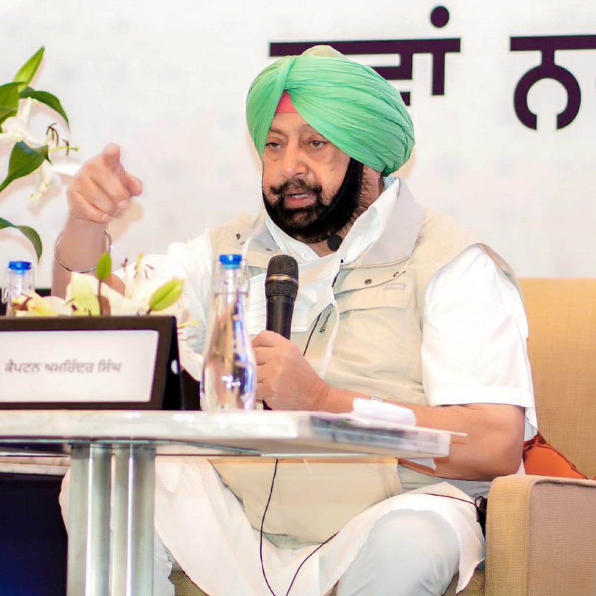 Punjab CM urges Centre to scrap farm laws, bring in new ones after fresh talks with farmers