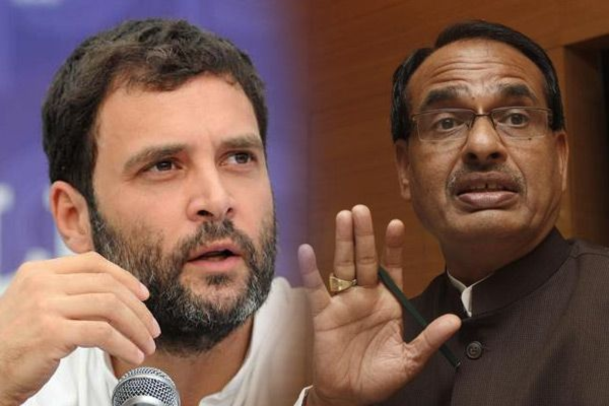 Shivraj explains meaning of Rahul, Congress gets angry