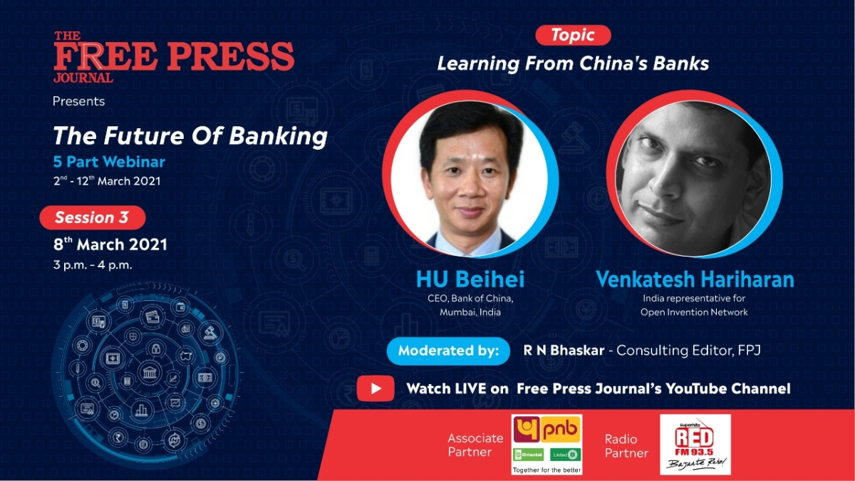 Watch: Bank of China's Hu Beihei and OIN's Venkatesh Hariharan to talk about banking model in China at 'The Future of Banking'