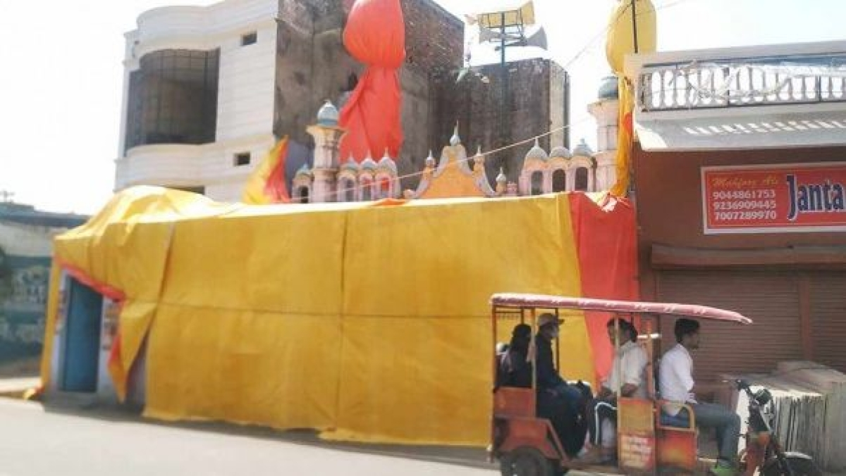 Uttar Pradesh: 43 mosques covered with tarpaulin in Shahjahanpur to maintain peace on Holi