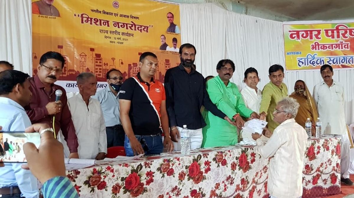 Khargone: Rs 10.10 crore credited into accounts of 1010 beneficiaries of Pradhan Mantri Awas Yojana
