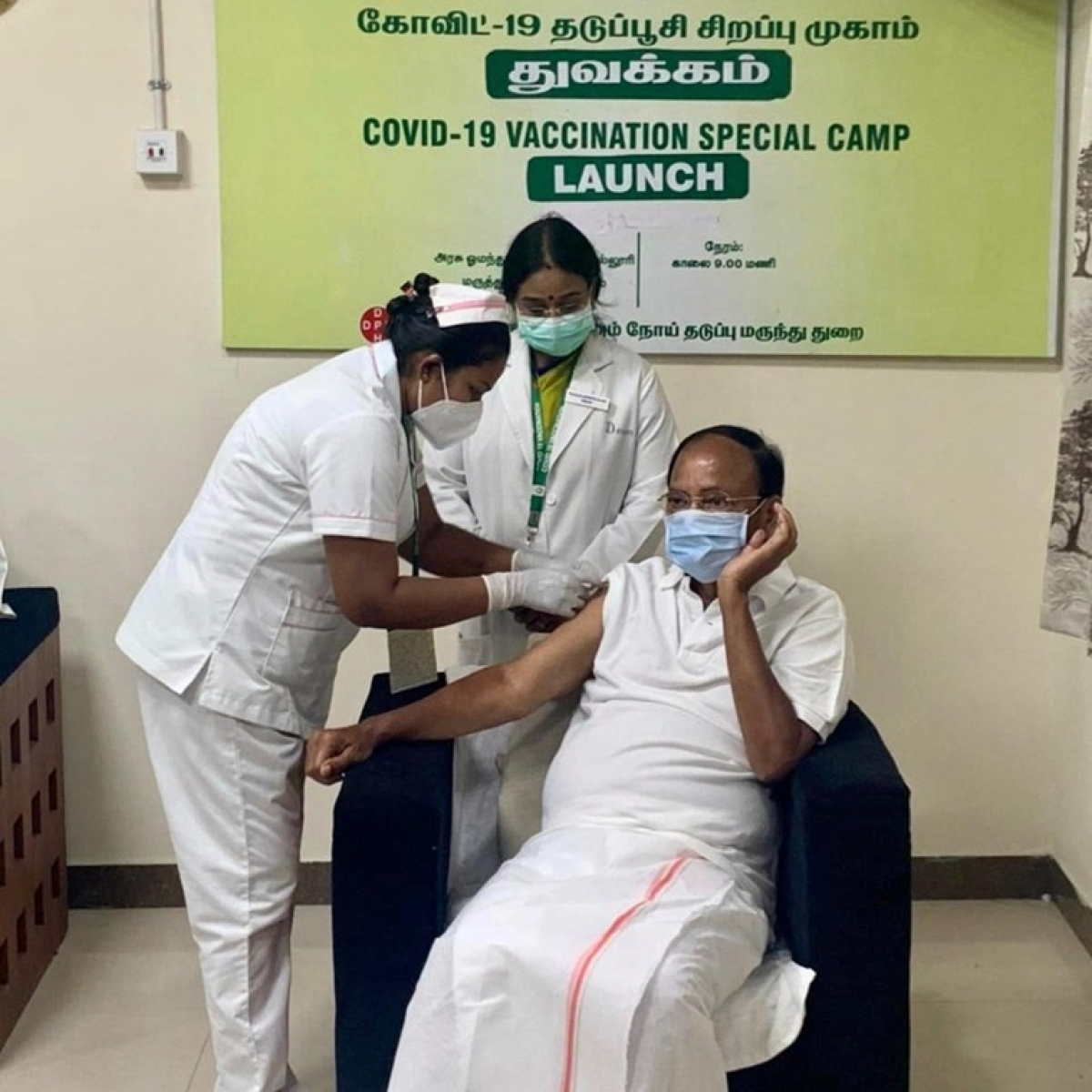 Vice President M Venkaiah Naidu takes first dose of COVID-19 vaccine, urges people to fight against coronavirus