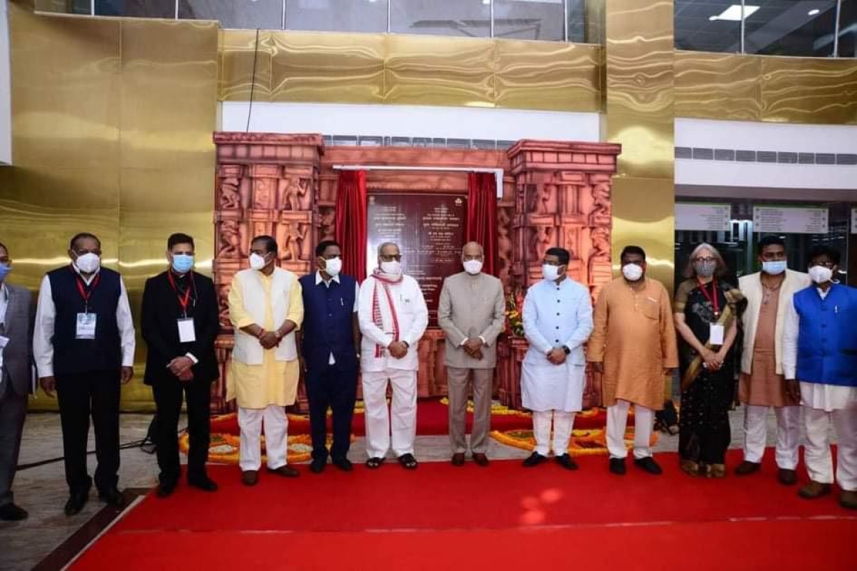 Prez inaugurates super speciality hospital in Rourkela built by NBCC