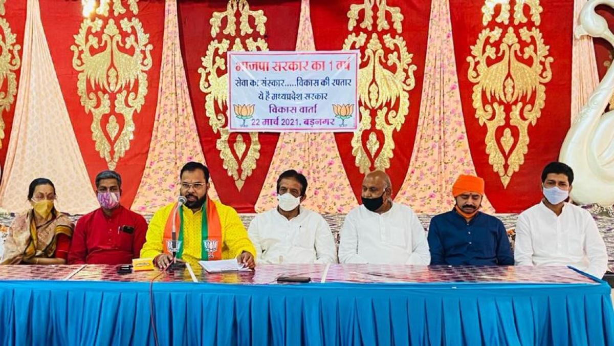 Madhya Pradesh: BJP activists were targeted in the Kamal Nath regime, alleges Sanjay Sharma