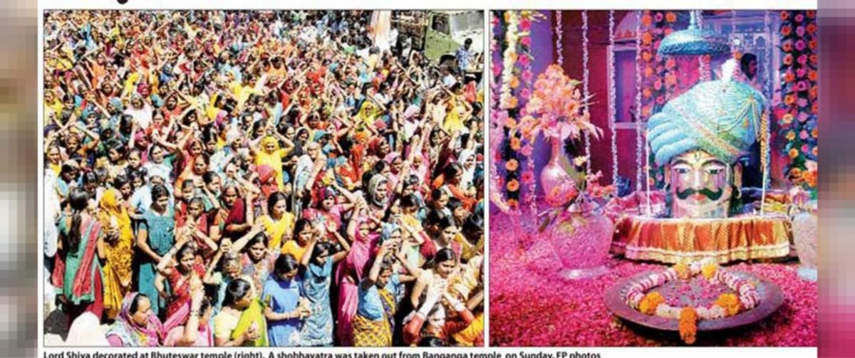Guna: Fairs prohibited on Mahashivratri due to Covid-19, district administration issues orders