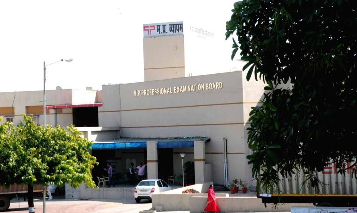Madhya Pradesh: Vyapam in dilemma over agency to probe into irregularities in farm development officers' examination